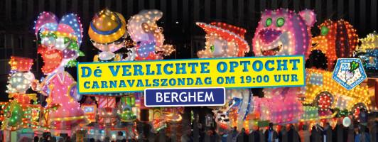 de praalwagens halen lengtes van wel 25 meter zijn tot maar liefst 8 meter hoog en zijn verlicht met duizenden lampjes natuurlijk is er ook veel muziek
